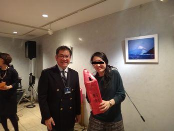 誉富士セミナー&お酒の会18