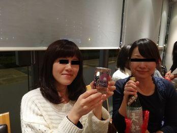 誉富士セミナー&お酒の会20