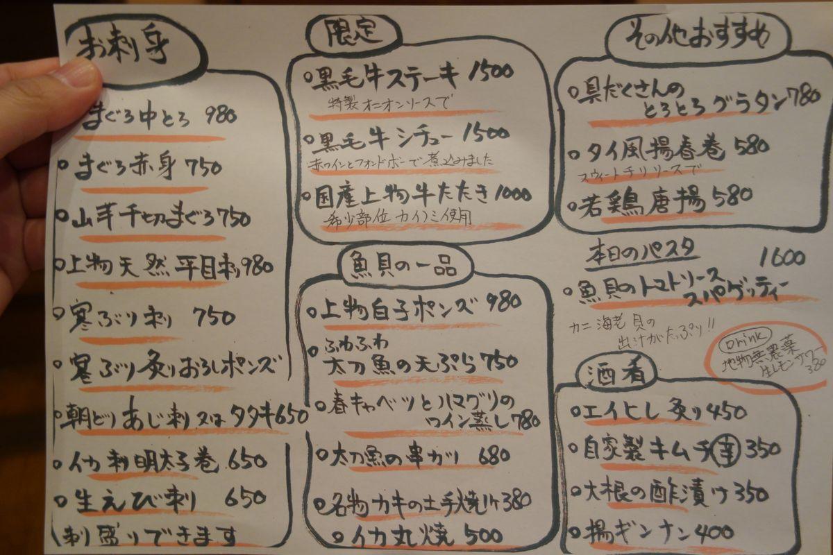 くしまる5-3