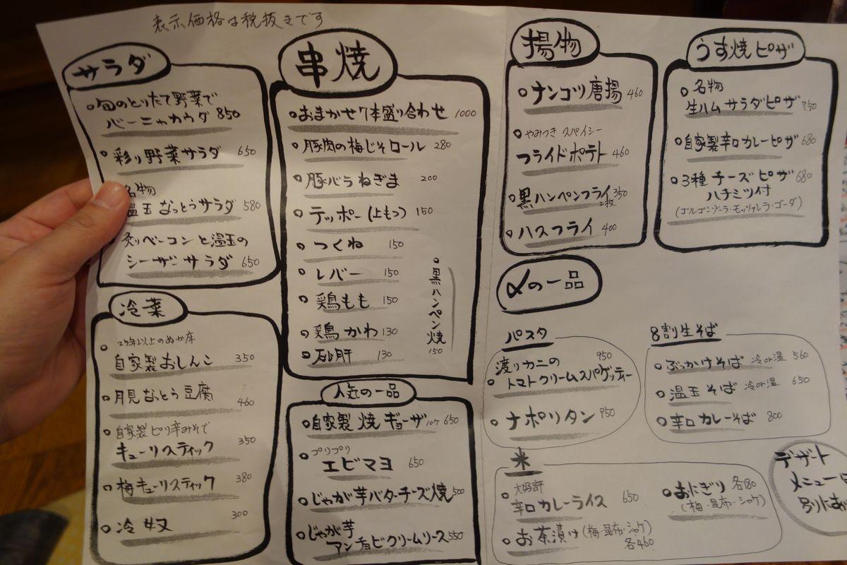 くしまる5-4