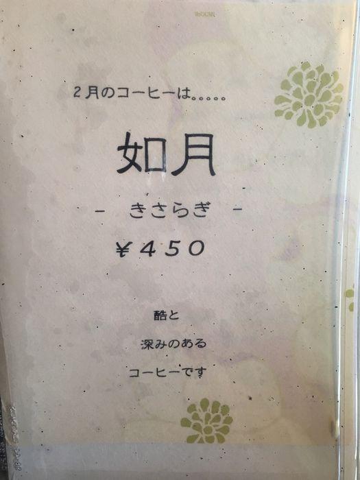 カフェ・ド・モエ5-5