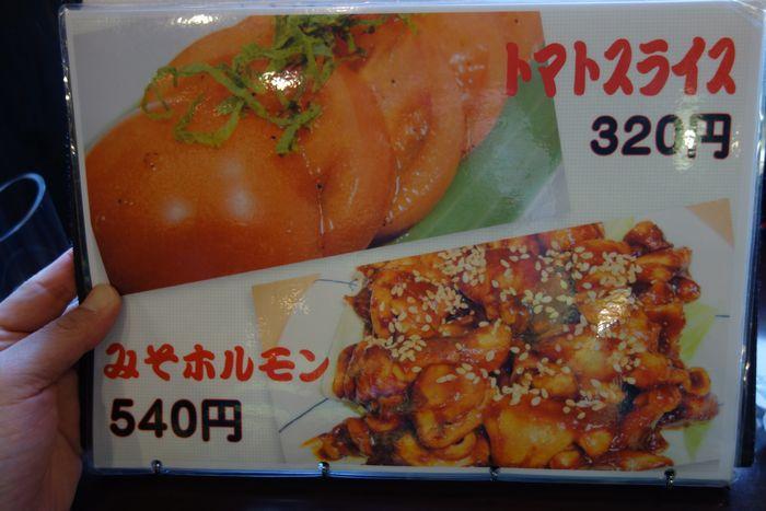石松餃子6