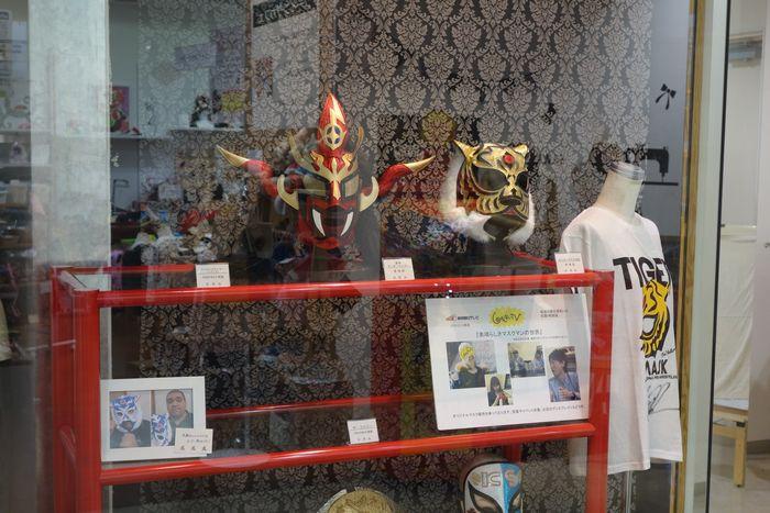 オリジナルマスク作成2