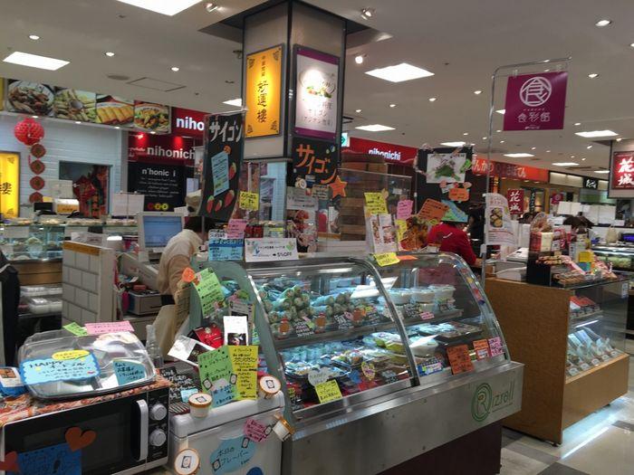 サイゴン パルシェ店