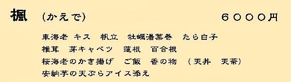 0_20160131163457ec7.jpg