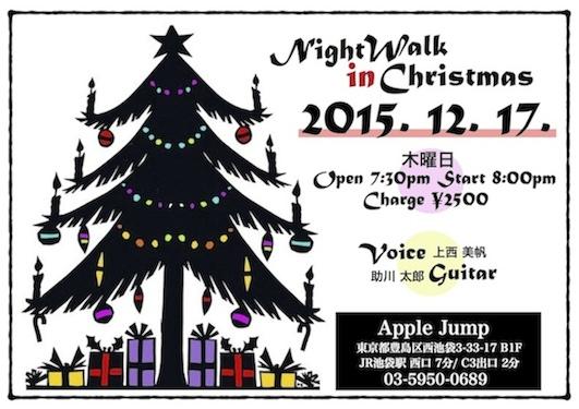 20151217@apple jump-1