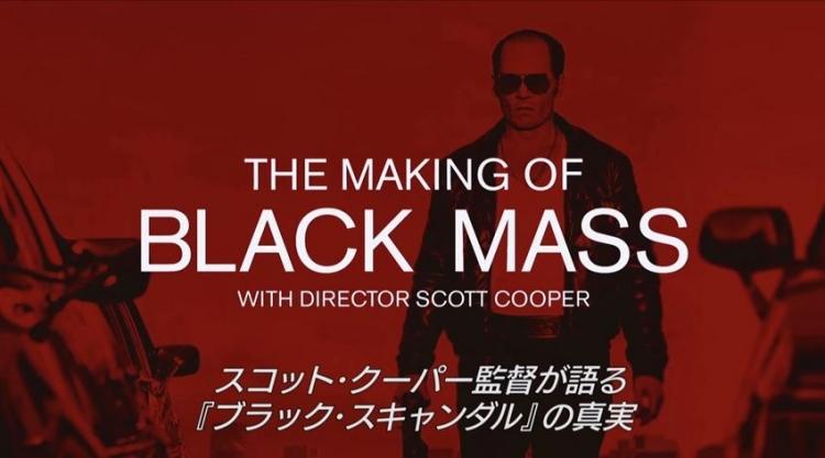 blackmassjijitu24.jpg