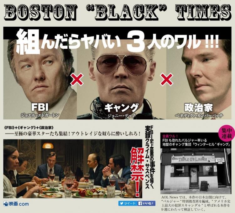 blacksukyanndarujohnny129vv.jpg