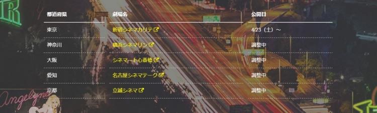 sinsai301hhh.jpg
