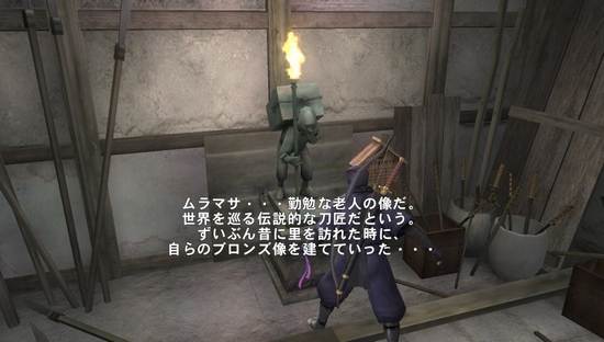 ninjaga10.jpg