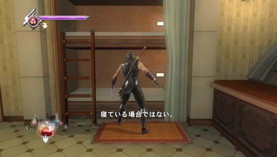 ninjaga15.jpg