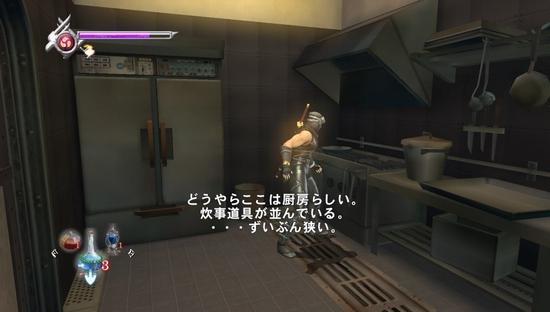 ninjaga16.jpg