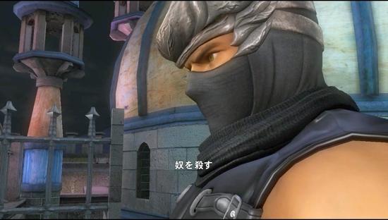 ninjaga20.jpg