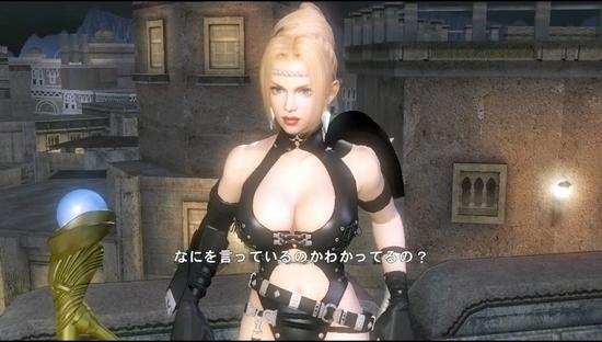 ninjaga21.jpg