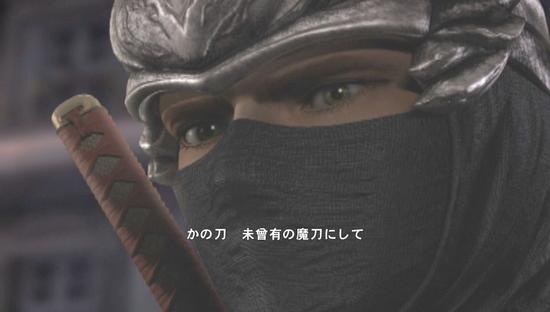 ninjaga24.jpg