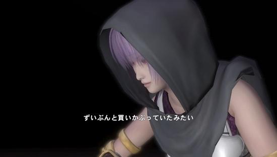 ninjaga6.jpg