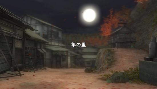 ninjaga9.jpg