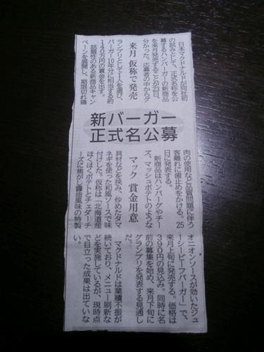 DSC_0811AB.jpg