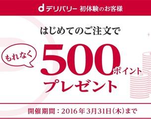 500phiki