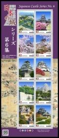 日本の城第6集
