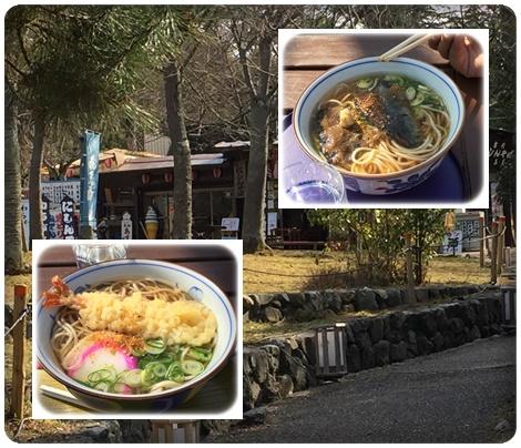 20160304茶寮