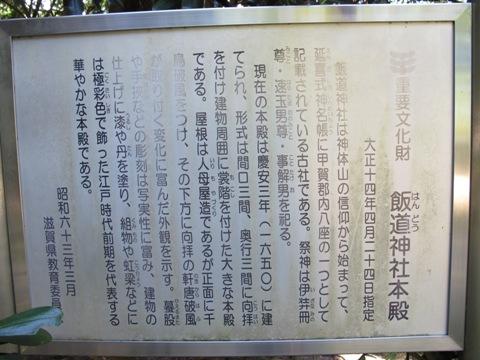 大阪天王寺 205