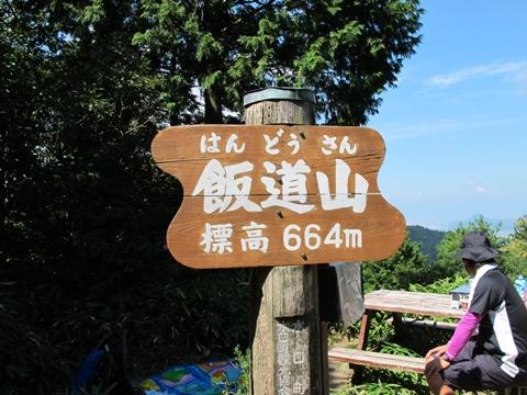 大阪天王寺 215
