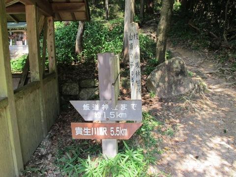 大阪天王寺 222
