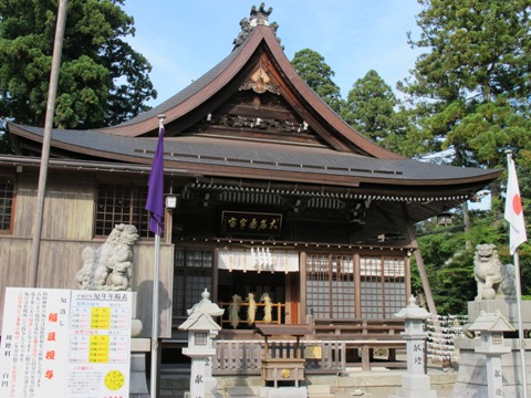 大阪天王寺 246