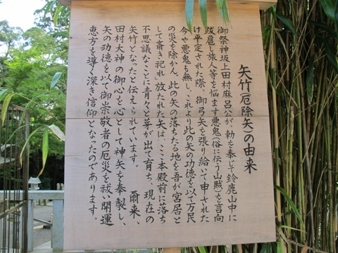 大阪天王寺 260