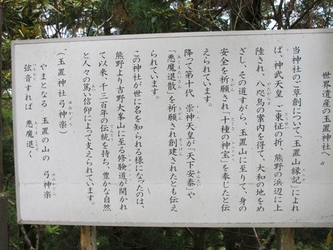 熊野15 031