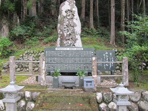 熊野15 105