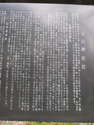 熊野15 114