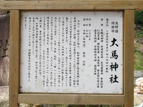 熊野15 120