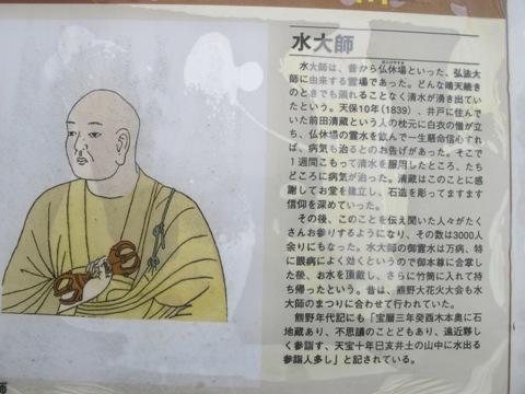 熊野15 142