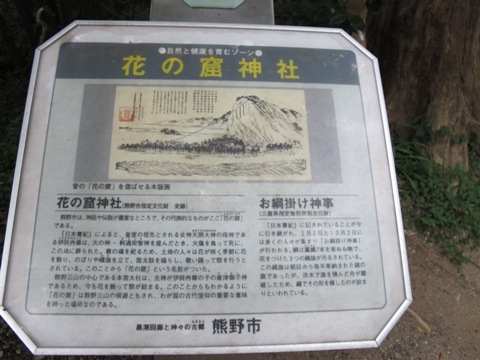 熊野15 175