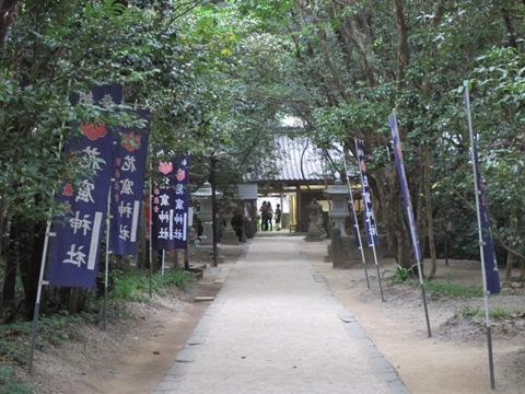 熊野15 186