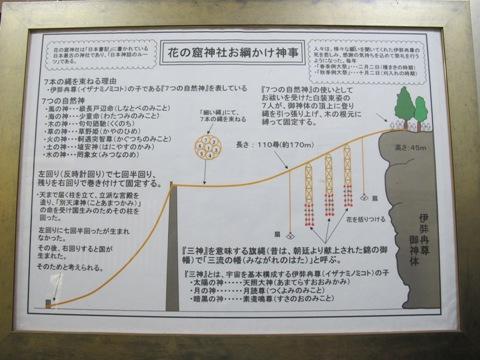 熊野15 184