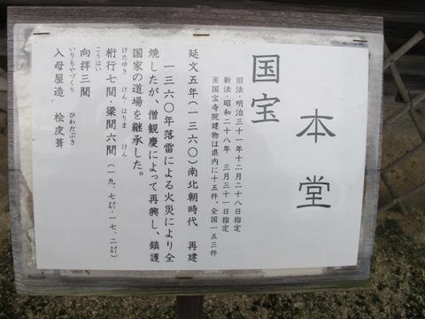 湖南三山 006