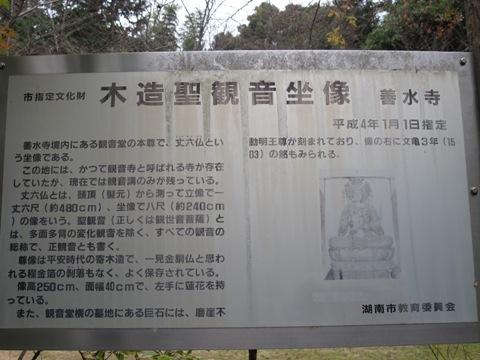 湖南三山 118
