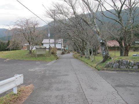 isehonnkaidou 097