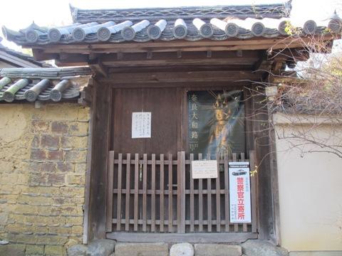 平城京 106