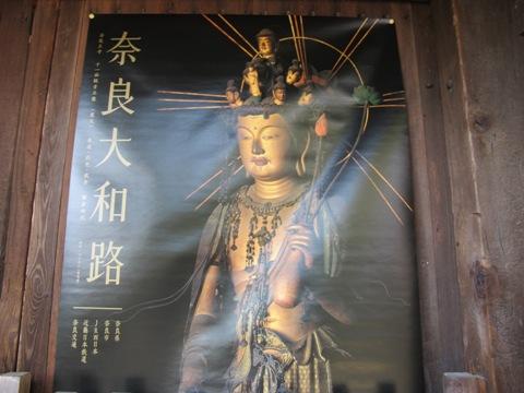 平城京 107