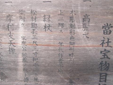 平城京 134