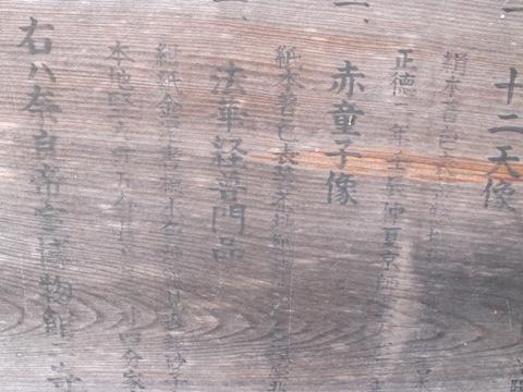 平城京 136