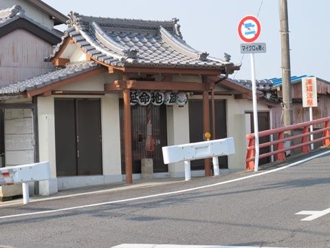 津 伊賀街道 058