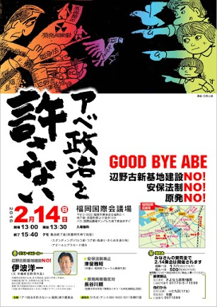 AbEnd_20160214-Poster-01m.jpg