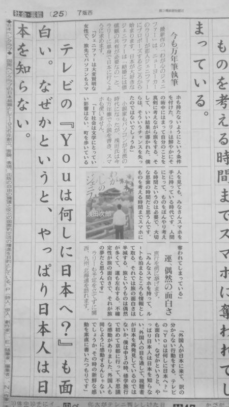 Nikkan-Sports_20160104-03.jpg