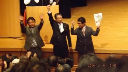 No-Genpatsu-Fest1val_03n.jpg