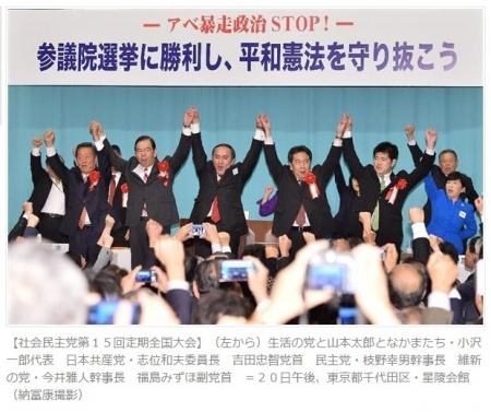 SankeiNews_20160220-01.jpg
